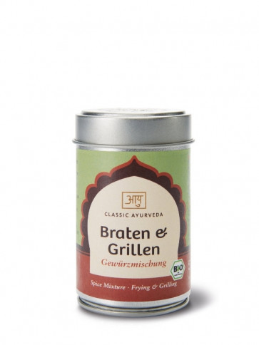 Frying & Grilling Spice Blend organic 50 g by Classic Ayurveda