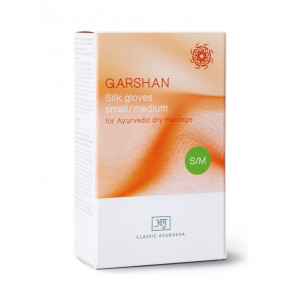 Garshan Massage Gloves (coarse) by Classic Ayurveda